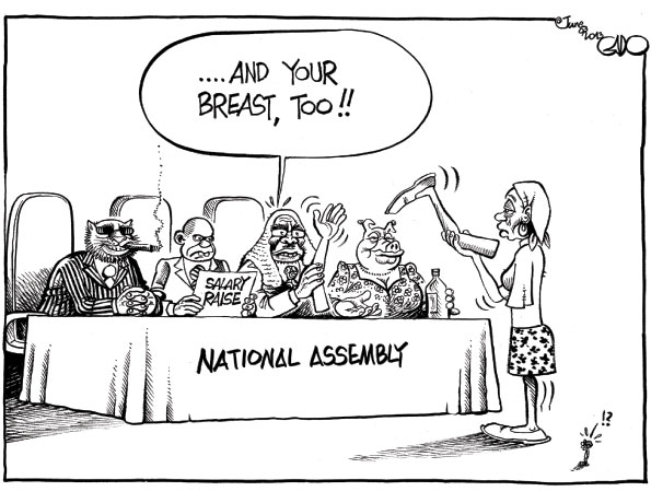 gado-on-mps-salary-raise